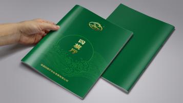 四旗厅粮食品牌画册设计