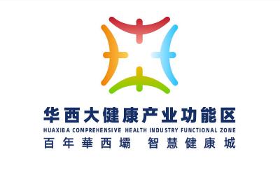 成都华西大健康产业功能区log...