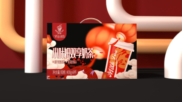 小叶妍奶茶包装设计