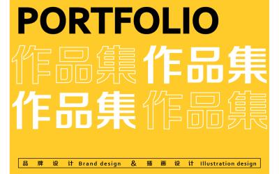 logo&插画作品