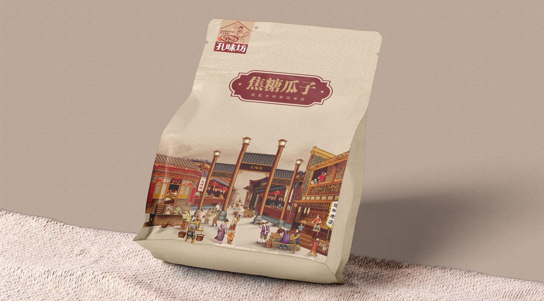 孔味坊焦糖瓜子品牌包装设计