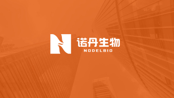 诺丹生物科技类LOGO设计