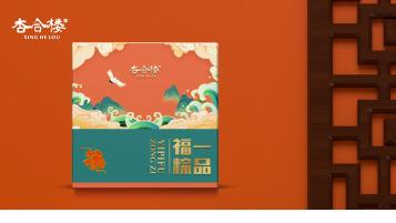 杏合楼品牌LOGO/包装设计