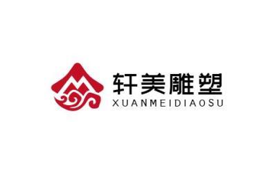 雕塑装饰logo
