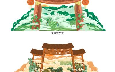 董岭野生茶包装设计