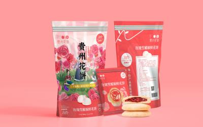 鲜花饼包装