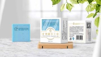 花语芬芳手工皂类包装设计
