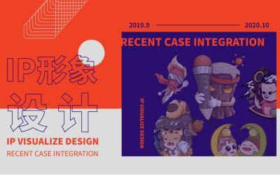 2020吉祥物IP整合