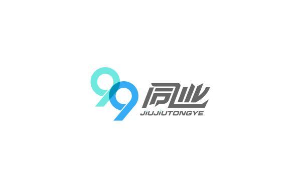 99同业logo案例