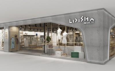 Lidisha服装旗舰店