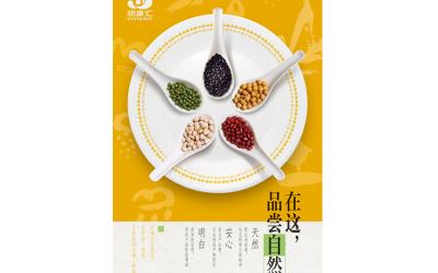 中式超市海报