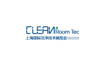 会议/活动/赛事 logo