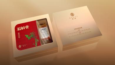 斛桂牌中藥食品包裝設計