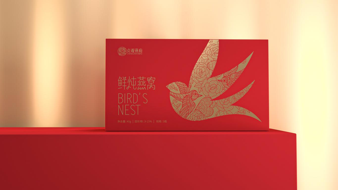 貞觀燕府鮮燉燕窩品牌包裝設計中標圖6