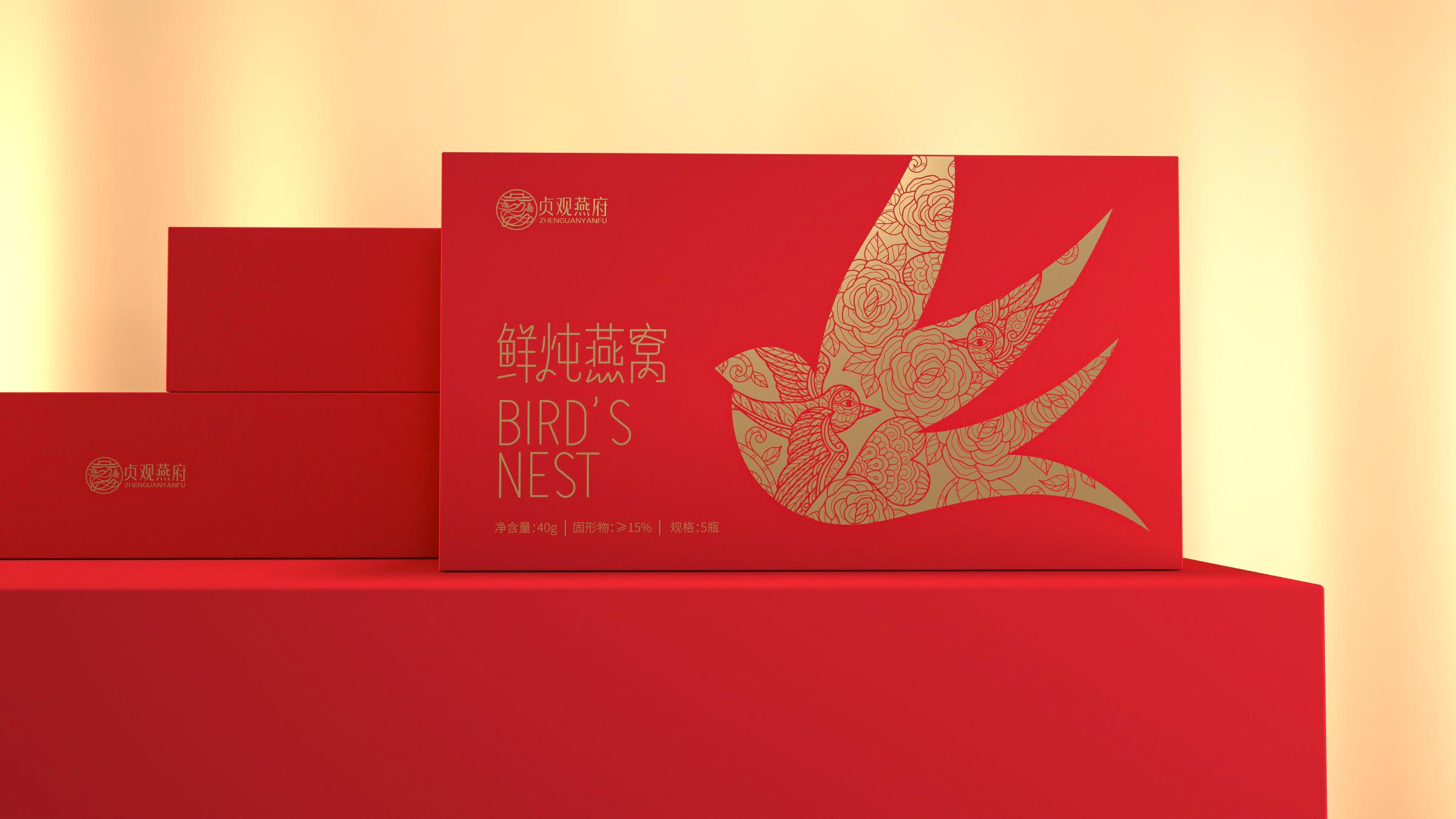 貞觀燕府鮮燉燕窩品牌包裝設計