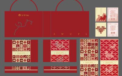 西政校园文创围巾包装盒设计