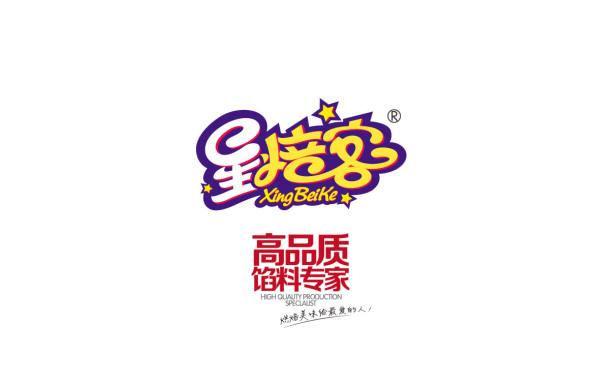 北京星焙客食品有限公司 LOGO设计