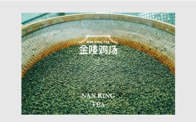 金陵文創茶飲空間—金陵雞湯