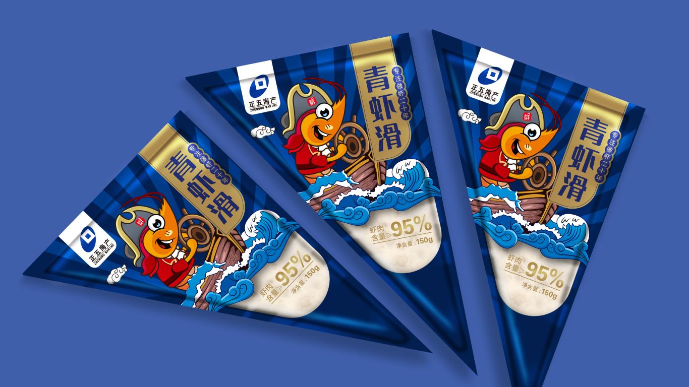正五海產創意趣味青蝦滑包裝設計中標圖2