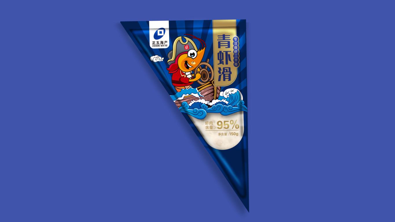 正五海產創意趣味青蝦滑包裝設計中標圖0
