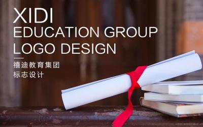 禧迪教育集團LOGO 設計方案