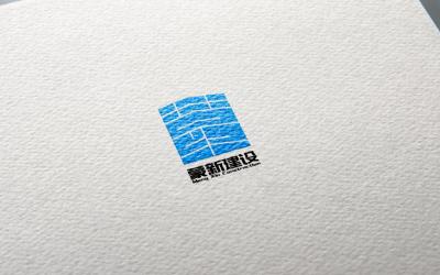 蒙新建设 建筑行业 logo设...