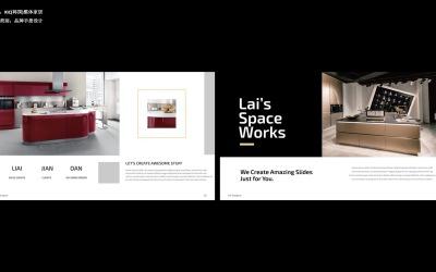 KIC整体家具  宣传册设计