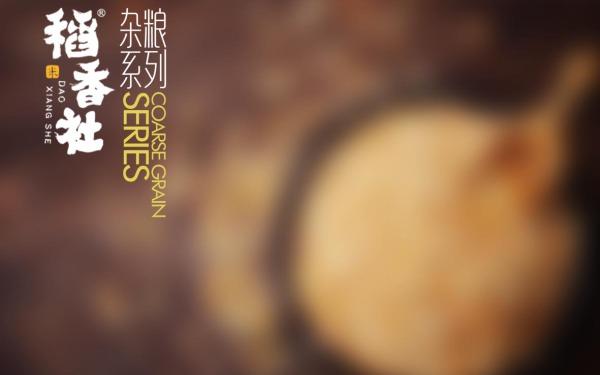 五常市顺泽米业有限公司 稻香社 品牌包装设计
