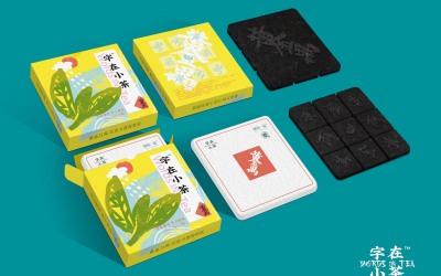 字在小茶宫廷普洱创意包装设计