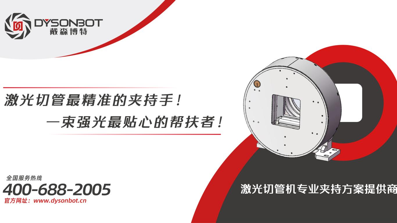 戴森博特设备类VI设计中标图2