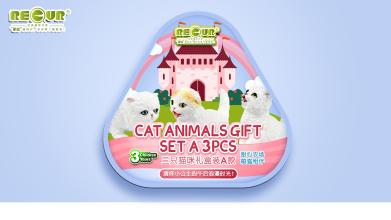 深圳市安祺昊玩具有限公司可爱猫咪模型玩具礼盒类包装设计