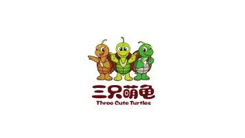 三只萌龟食品品牌LOGO设计