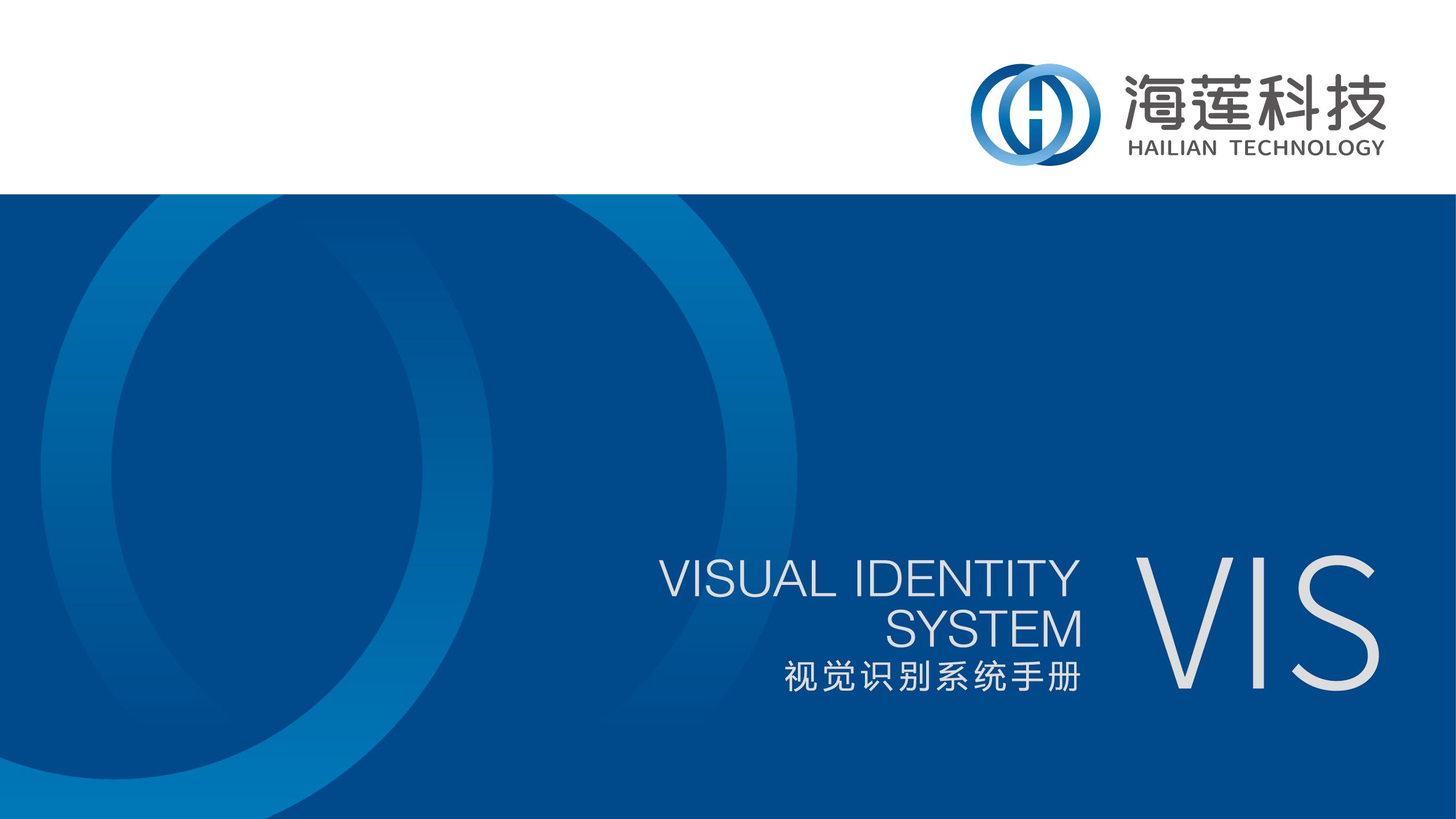 金卡智能信息科技集团VI设计
