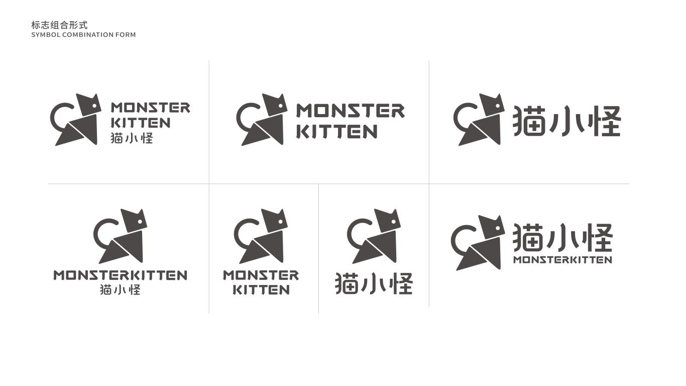 猫小怪家居百货用品LOGO设计中标图3
