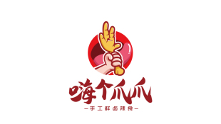 嗨個爪爪餐飲品牌LOGO設計