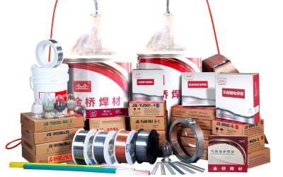 金桥焊材焊条包装箱设计