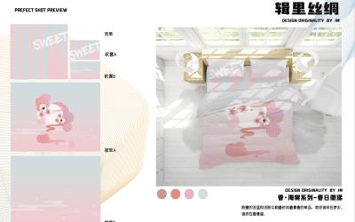 絲綢產品系列策劃及設計文案