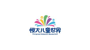 恒大兒童樂園地產類logo設計