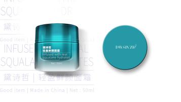 大淘传媒护肤品包装设计