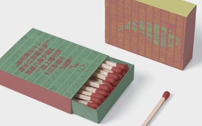 火柴盒印刷設計