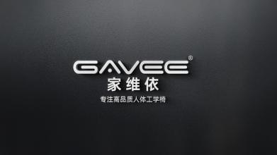 深圳市家维依家居有限公司智能办公椅类logo设计