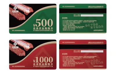 会员卡VIP 卡片设计