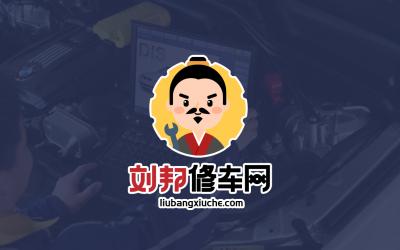 互聯網卡通扁平化logo設計
