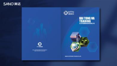 北京海通纳商贸有限公司服务工程品牌画册设计