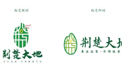 荆楚大地好粮油logo设计