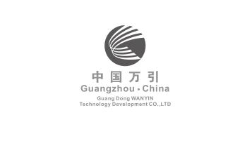 廣東萬引科技節能環保企業標志設計