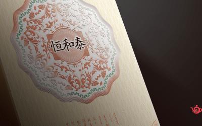 恒和泰-茶葉包裝設計