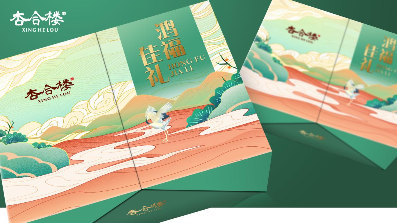 杏合楼传统中式糕点包装礼盒设计中标图2