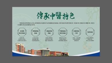 复旦大学附属儿科医院医疗服务类展板设计