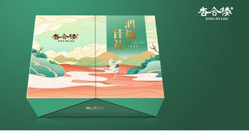 杏合樓傳統中式糕點包裝禮盒設計